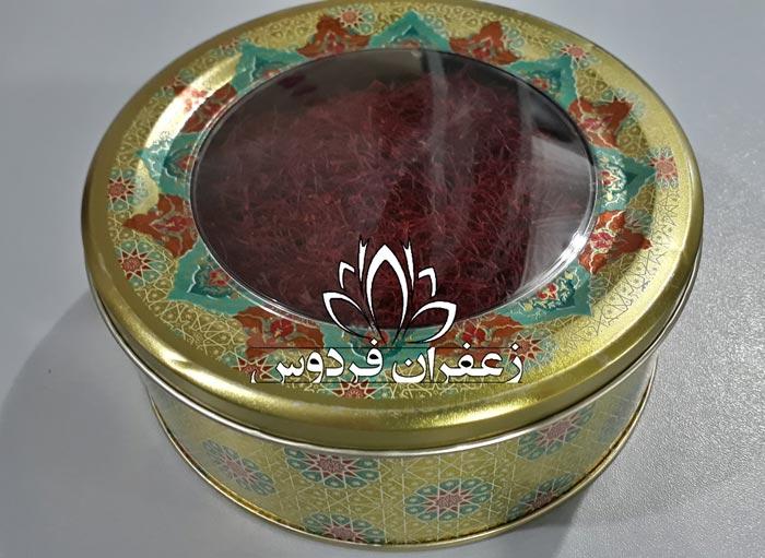 قیمت زعفران در دبی 2019
