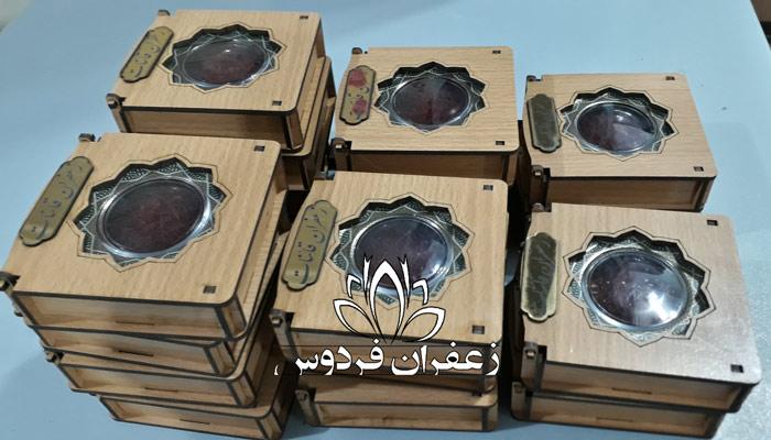 قیمت جهانی زعفران به دلار  قیمت زعفران   قیمت زعفران در ترکیه 98