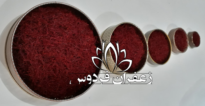 خرید زعفران از کشاورز فروش زعفران در تهران خرید زعفران کیلویی