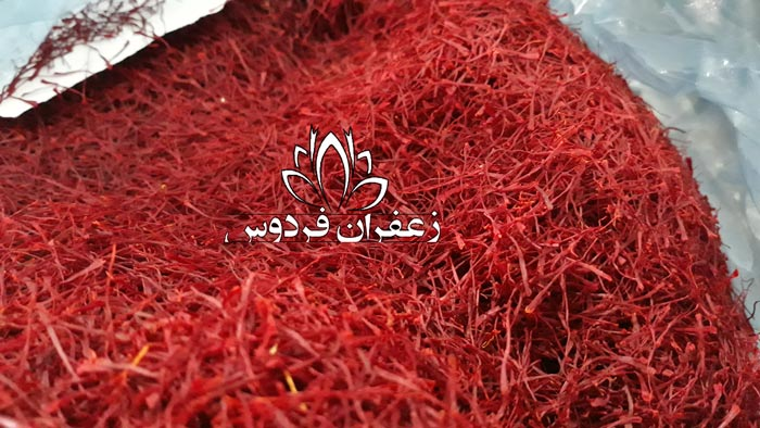 خرید زعفران درجه یک خرید زعفران کیلویی
