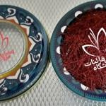 خرید زعفران نیم مثقالی بسته بندی