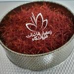 قیمت روز خرید و فروش زعفران