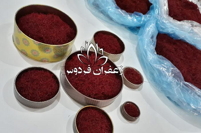 قیمت زعفران کیلویی 98 قیمت هر کیلو زعفران در سال 98 قیمت زعفران کیلویی در مشهد