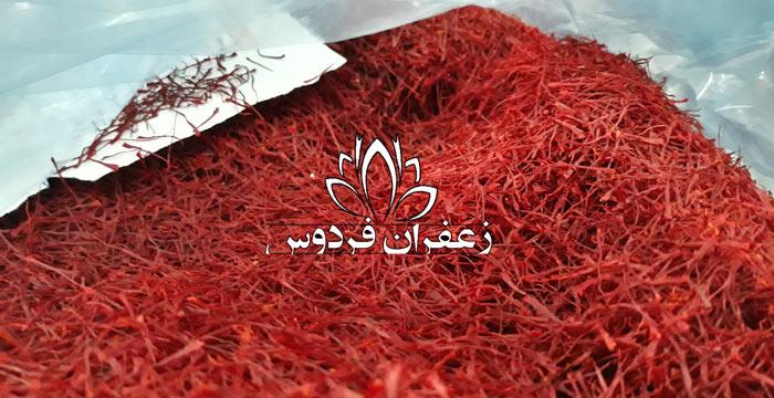 قیمت زعفران کیلویی امروز قیمت هر کیلو زعفران امروز قیمت یک کیلو زعفران در سال 98