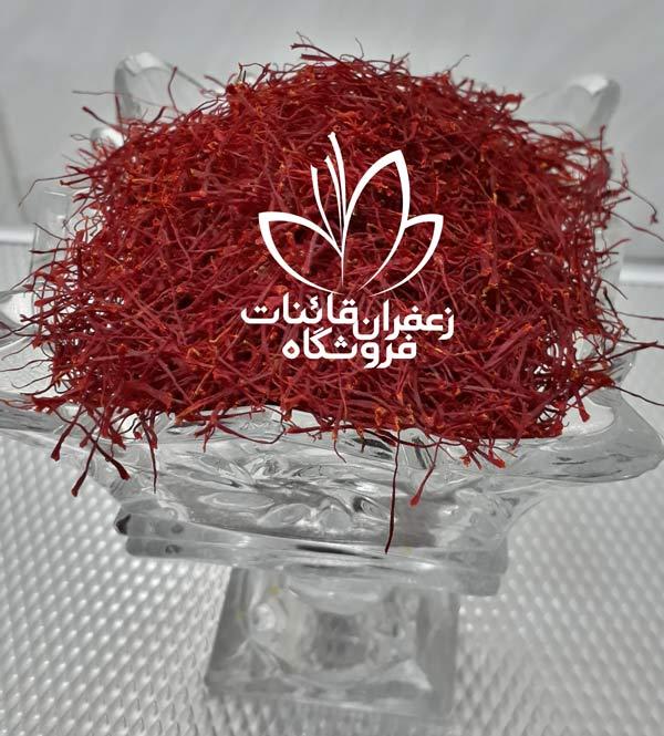قیمت انواع زعفران درجه یک صادراتی