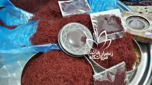 قیمت خرید زعفران در ترکیه