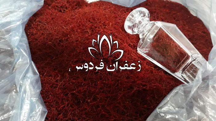 قیمت زعفران در استانبول ترکیه قیمت زعفران در ترکیه 98 قیمت زعفران در ترکیه چند لیر است