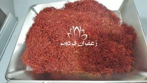 قیمت زعفران فله مشهد از نمایندگی