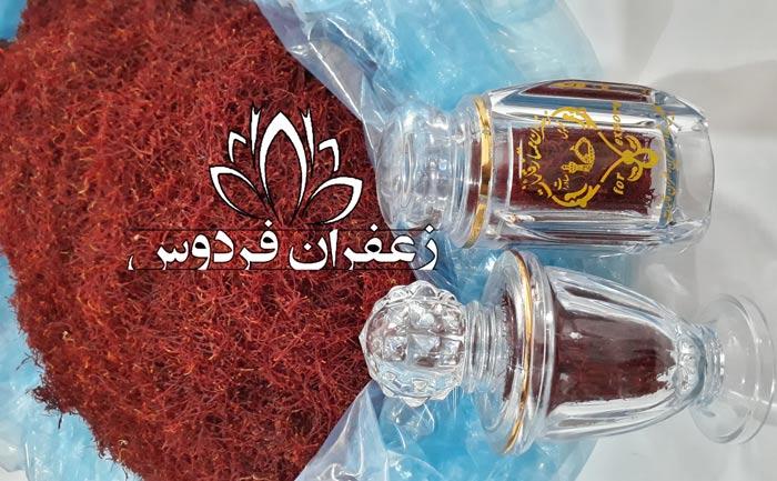 قیمت زعفران پوشال قیمت هر گرم زعفران خشک قیمت یک مثقال زعفران