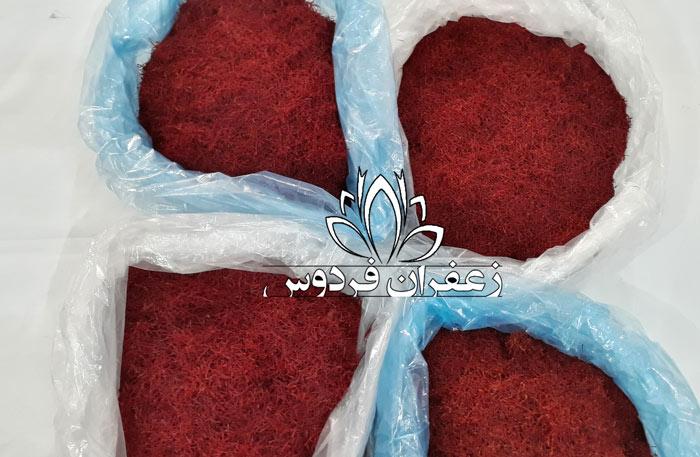 قیمت زعفران نگین خرید اینترنتی زعفران مشهد