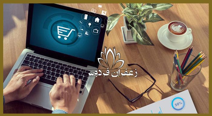 خرید اینترنتی زعفران خرید اینترنتی زعفران قائنات خرید اینترنتی زعفران مشهد