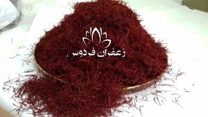 لیست قیمت زعفران نگین امروز
