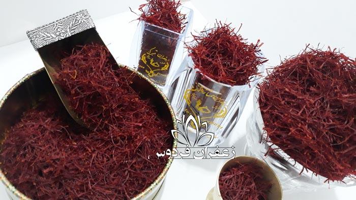 انواع زعفران سرگل انواع زعفران انواع زعفران صادراتی