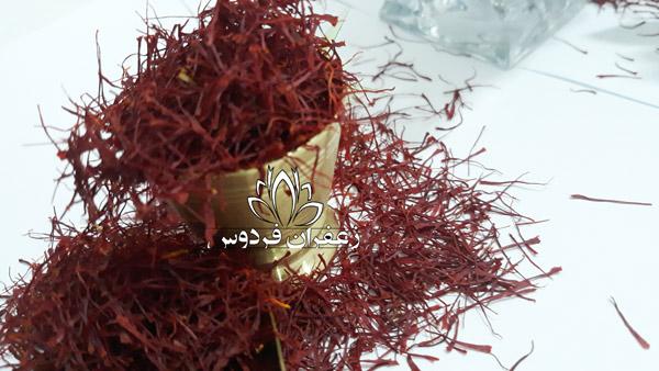 قیمت زعفران سرگل امروز