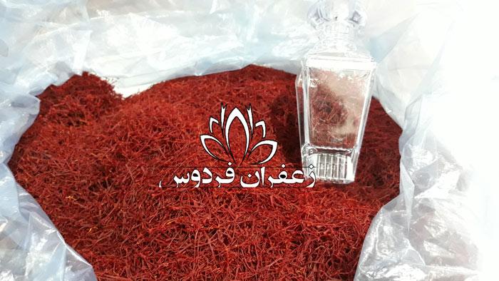 قیمت زعفران کیلویی 98 قیمت زعفران قائنات در مشهد قیمت زعفران در ترکیه