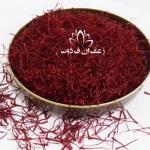  قیمت زعفران امروز
