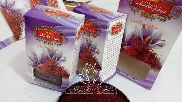قیمت خرید هر کیلو زعفران فله قیمت یک کیلو زعفران قائنات