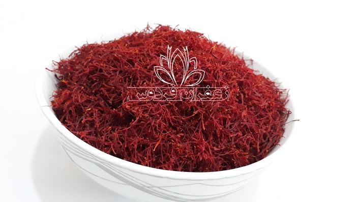 فروش زعفران فله ای به صورت تضمینی قیمت زعفران قائنات خرید زعفران درجه یک