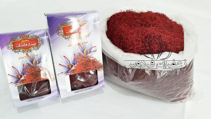 خرید زعفران عمده قیمت خرید زعفران از کشاورزان خرید زعفران نگین
