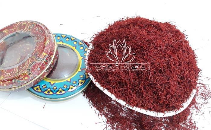 خرید زعفران گرمی و فله به صورت تضمینی قیمت زعفران فله