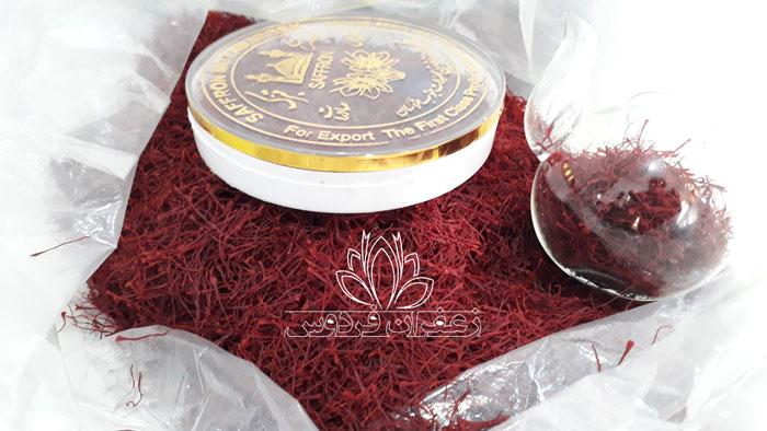 قیمت خرید عمده زعفران قیمت یک کیلو زعفران در سال 98