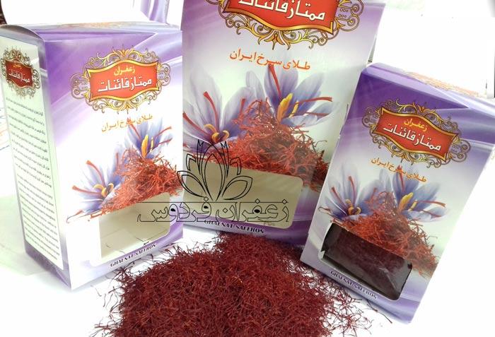خرید زعفران کیلویی قیمت زعفران کیلویی امروز
