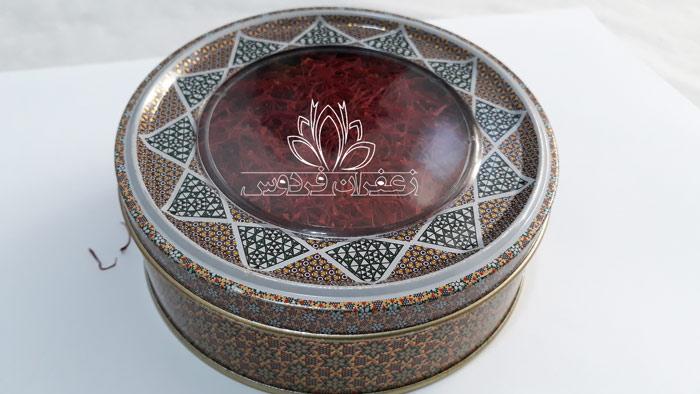 خرید زعفران درجه یک قیمت هر کیلو زعفران امروز قیمت زعفران کیلویی امروز