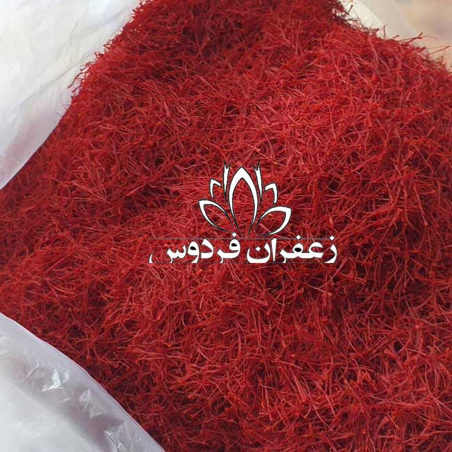خرید زعفران کیلویی