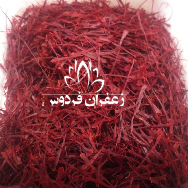 فروش عمده زعفران قیمت زعفران فله