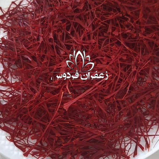 قیمت فروش عمده زعفران فله خرید کیلویی زعفران