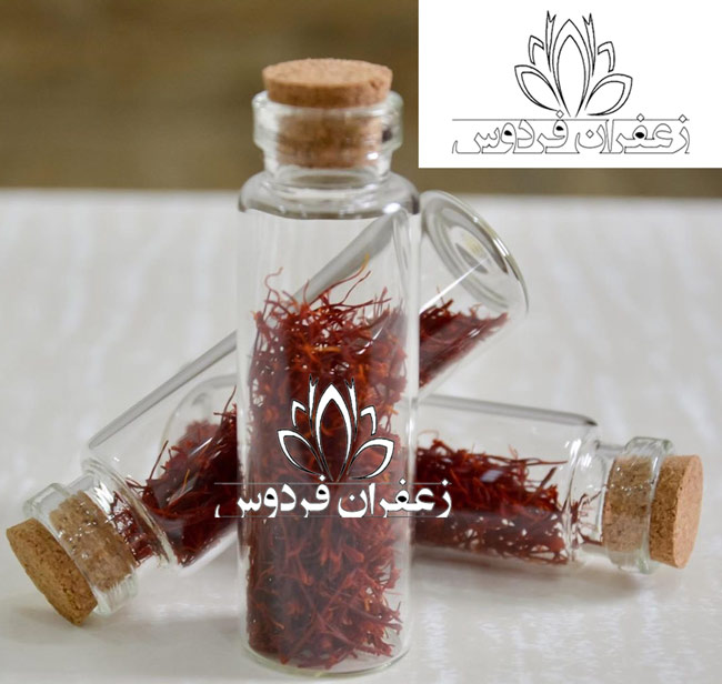 خرید زعفران فله قیمت زعفران