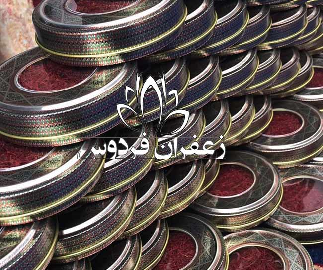 خرید عمده زعفران قائن مشهد