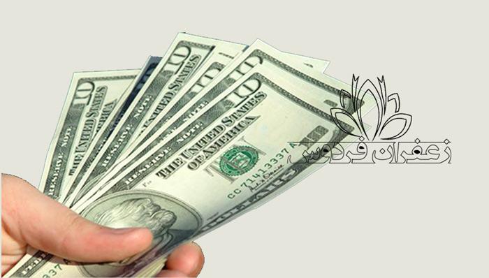 قيمت زعفران به دلار قيمت زعفران به دلار در ترکيه