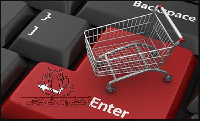 بهترین روش خرید عمده زعفران خرید اینترنتی زعفران قائنات