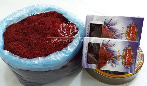 فروش عمده زعفران صادراتی نگین و سرگل ممتاز