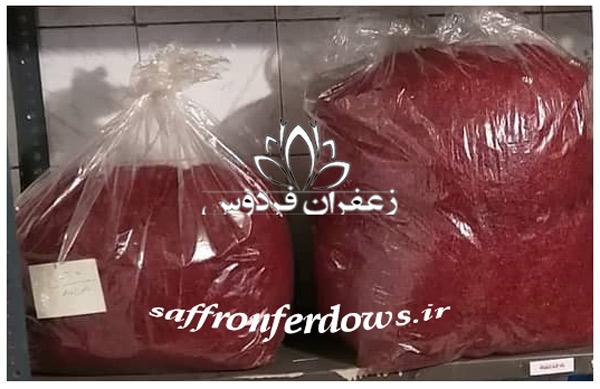 قیمت هر کیلو زعفران در سال ۹۸