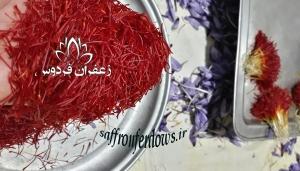 قیمت روز زعفران تربت حیدریه سال جدید