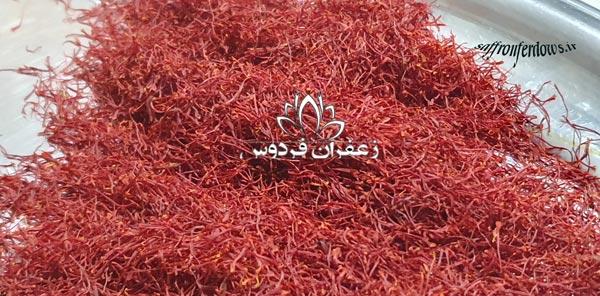 خرید زعفران تربت حیدریه