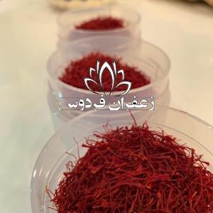 قیمت زعفران یک مثقال با بسته بندی های مختلف