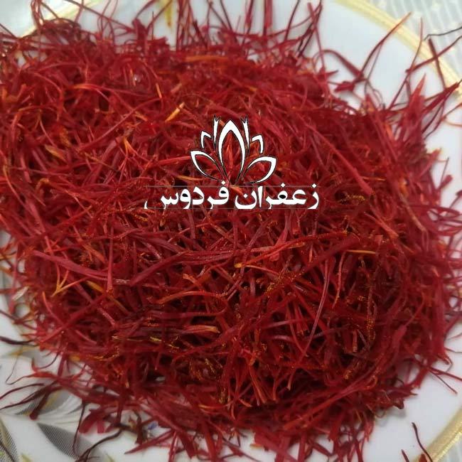 خرید زعفران عمده مشهد
