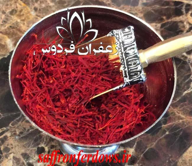 خرید زعفران سرگل مشهد